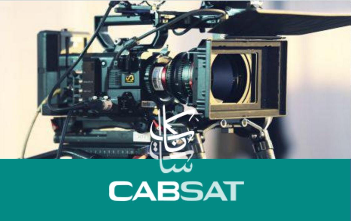 bebob auf der CABSAT 2017 in Dubai - 21. bis 23. März